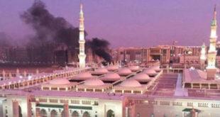 El ISIS contra el Islam – EL PAIS