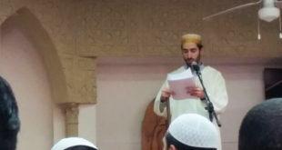 Jutba: El amor al Profeta, saw, y la oración por él.